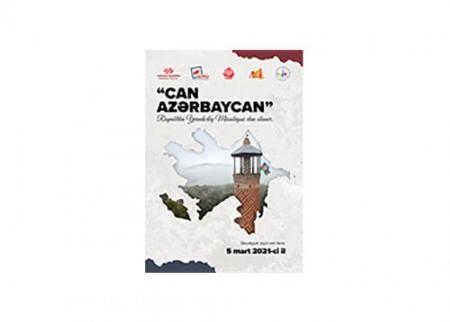 Qrafika və akvarel ustalarının nəzərinə: Yeni müsabiqə