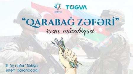 """""""Qarabağ Zəfəri"""" adlı rəsm müsabiqəsi elan edildi"""