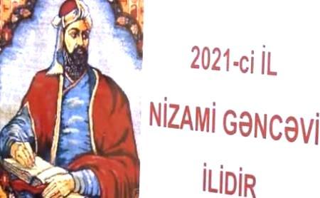 Nizami Gəncəvi - Mən fikirlər ustadıyam, fəzilətim bir ümmandır