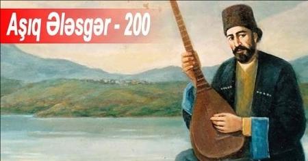 Adım Ələsgərdir, Göyçə - mahalım...