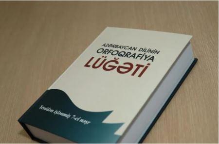 Yeni orfoqrafiya lüğəti çap edilib