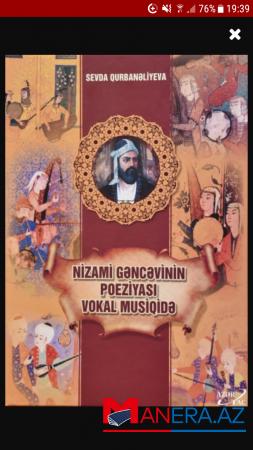 """""""Nizami və musiqi"""" mövzusunda konfrans keçirilib"""