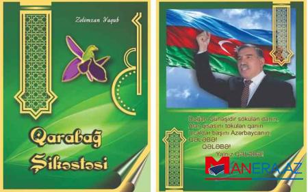 Zəlimxan Yaqubun yeni kitabı işıq üzü görüb