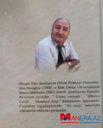Əlizadə Nurinin yeni kitabı işıq üzü gördü - Foto