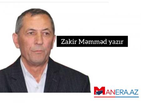 Qayət söz ilə - Zakir Məmməd Nurafizdən yazır...