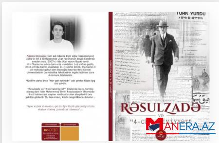Gənc yazarın Rəsulzadə haqqında kitabının təqdimatı keçirilib