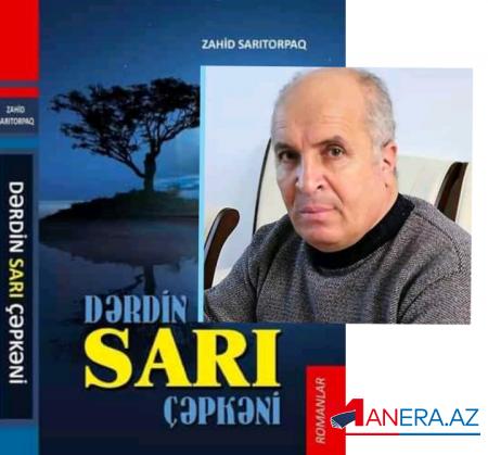 Bir kitab, üç roman | Manera.Az