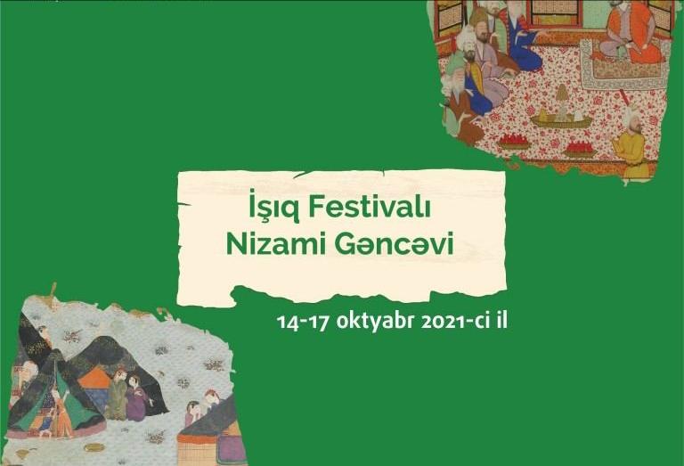 Bakıda Nizami Gəncəvinin yubileyinə həsr olunan festival keçiriləcək